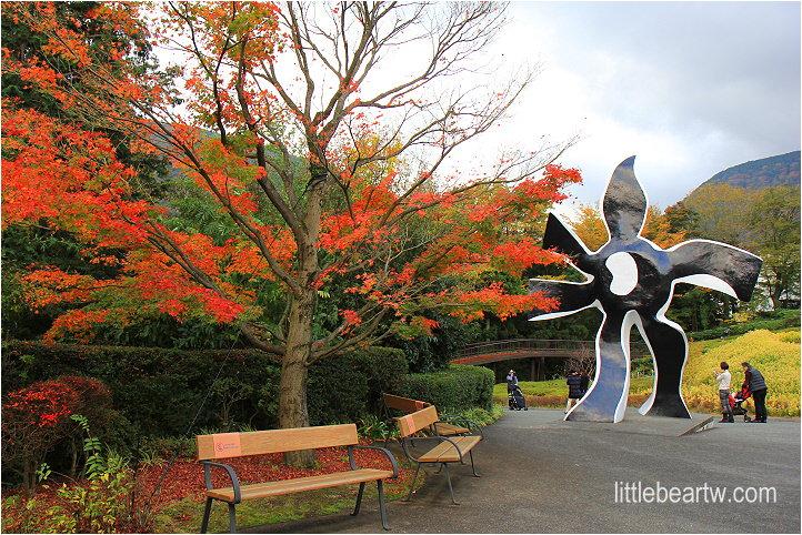 【箱根紅葉Day2-5】二ノ平:箱根雕刻之森美術館 – 露天的藝術饗宴