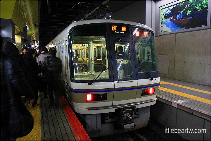【北近畿冬Day2-1】京都 → 美山町北村:JR山陰本線(嵯峨野線) + 南丹市營巴士