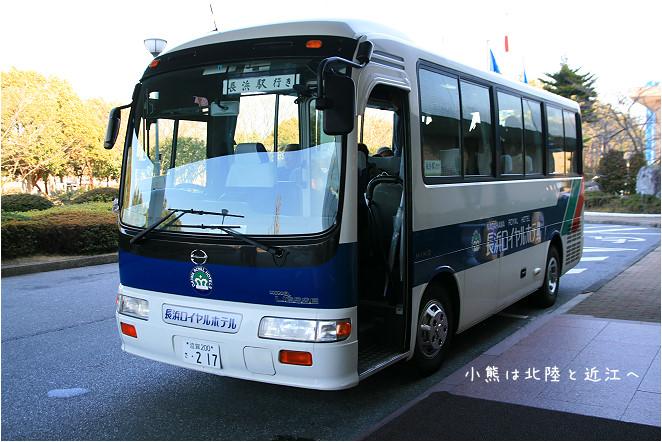 琵琶湖-91