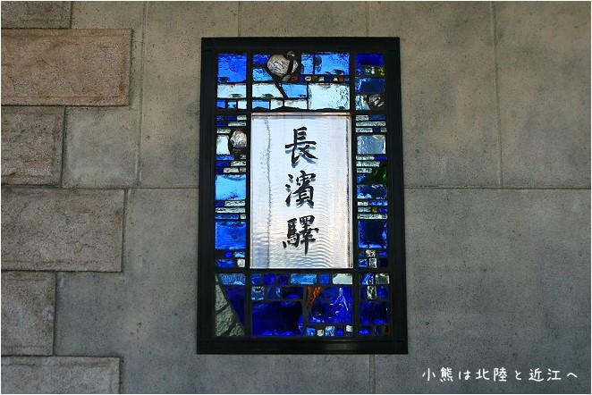 長濱市-01