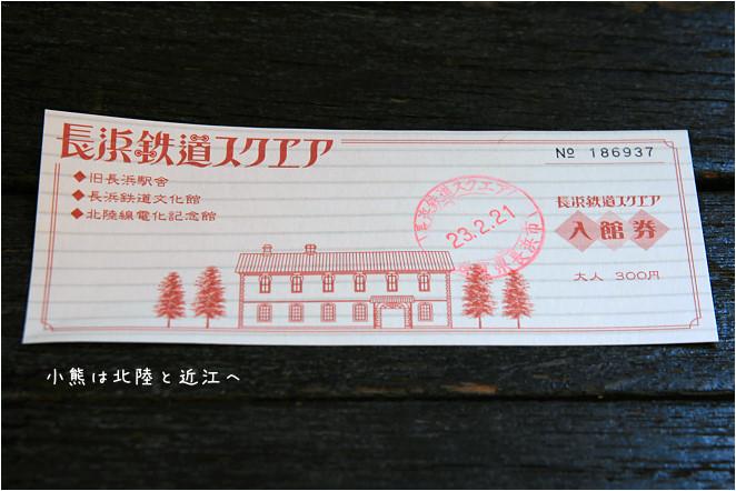 長濱市-08
