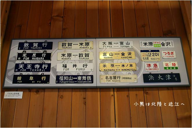 長濱市-20