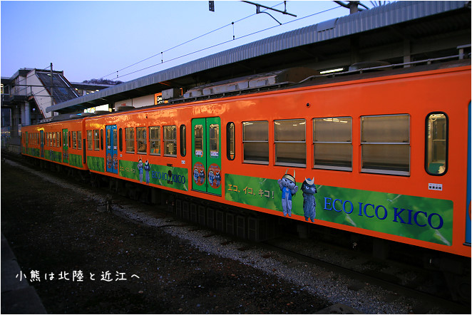 彥根城-68