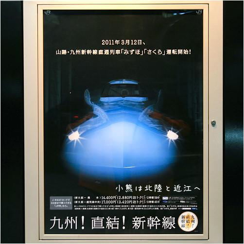 京都住宿-21
