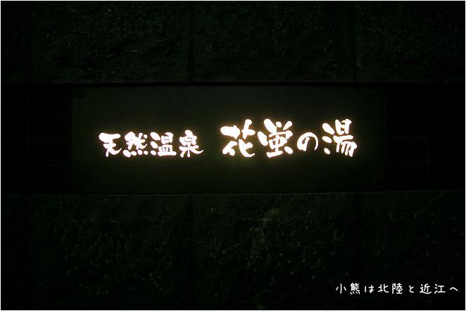 京都住宿-05