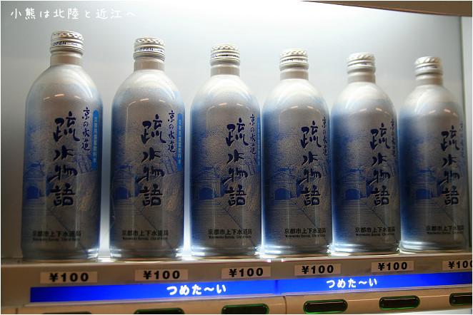 京都住宿-13