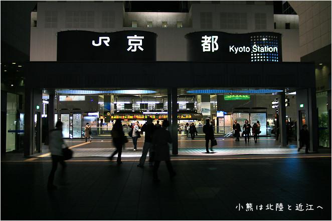 京都住宿-02