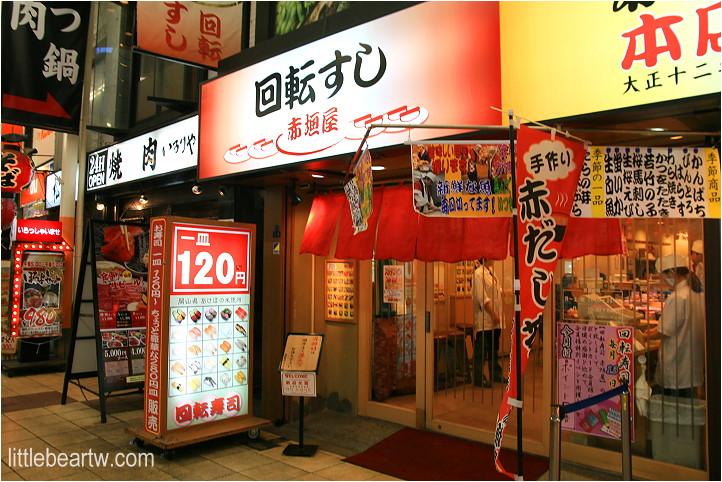 御堂筋飯店-30