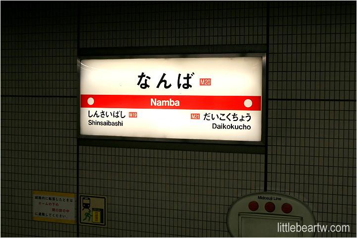 御堂筋飯店-35