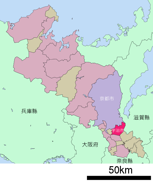宇治-33