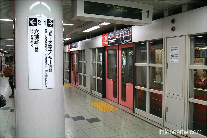 醍醐寺-23