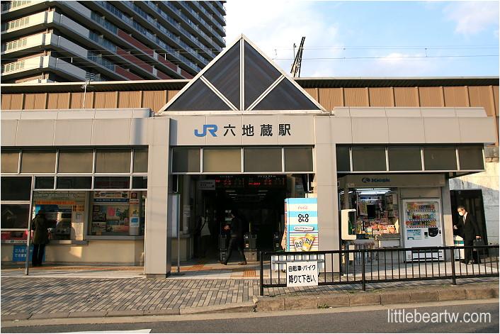 醍醐寺-17