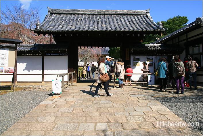 醍醐寺-48
