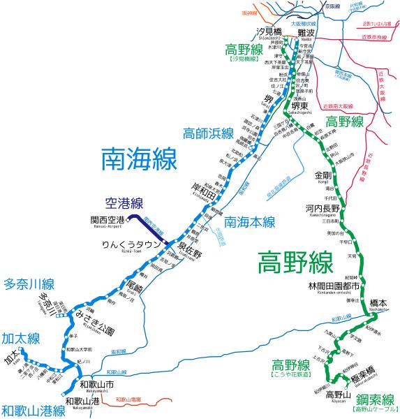 紀三井寺-02