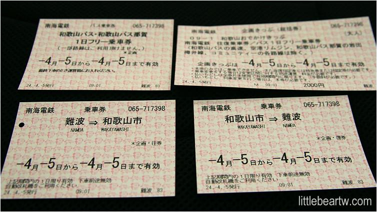 紀三井寺-06