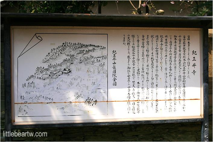 紀三井寺-35