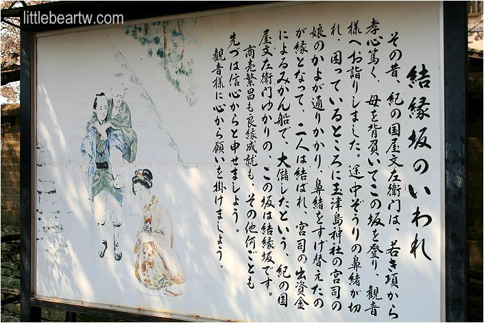 紀三井寺-37