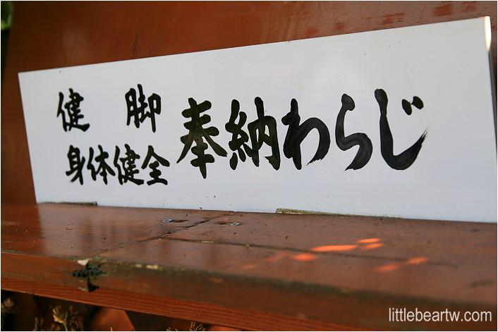 紀三井寺-47