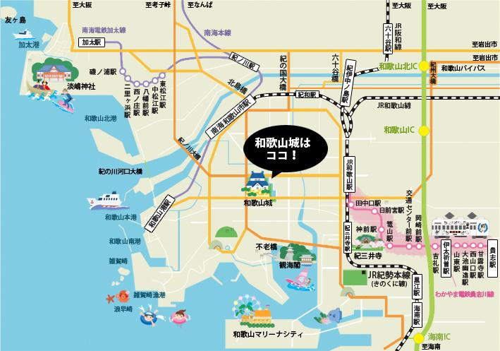 和歌山城-02