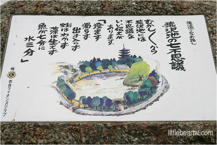 興福寺-23