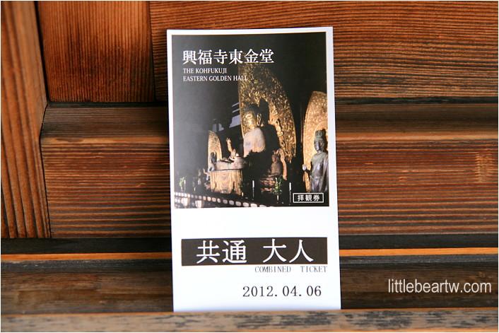興福寺-17