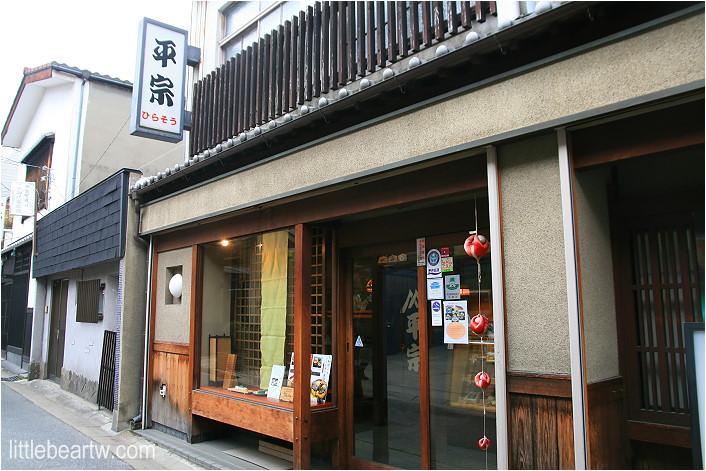 興福寺-25