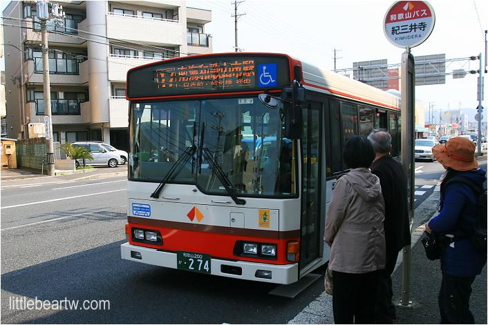 和歌山城-01