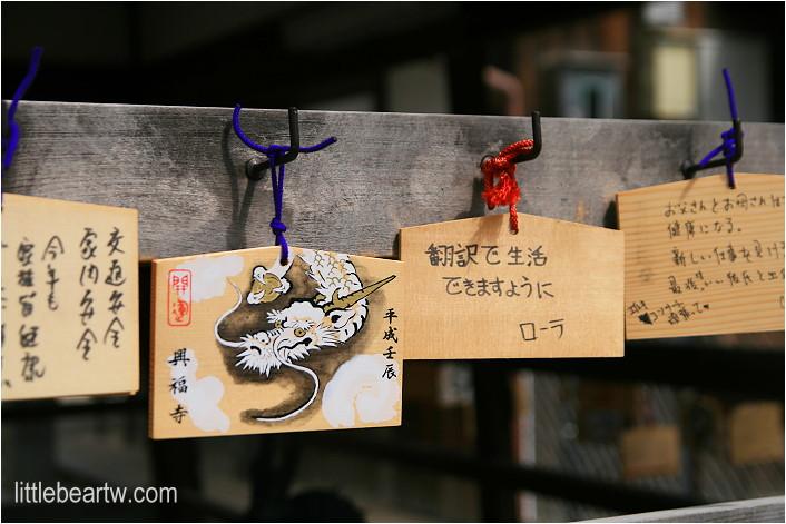 興福寺-05