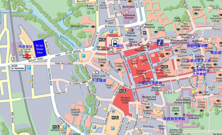 牛津Oxford-43